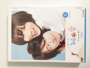 juntoai-dvd-box.jpg