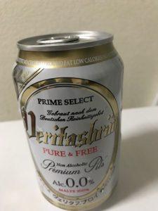 ドイツのヴェリタスブロイ